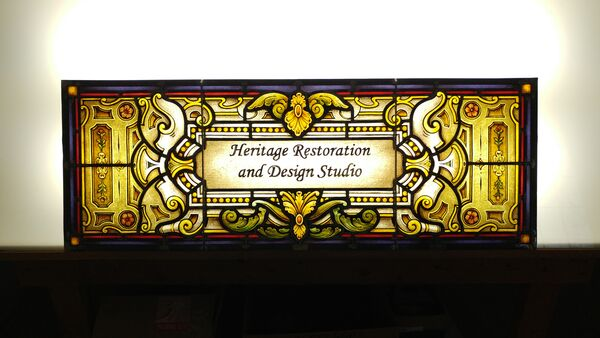 Custom HRD Stained Glass