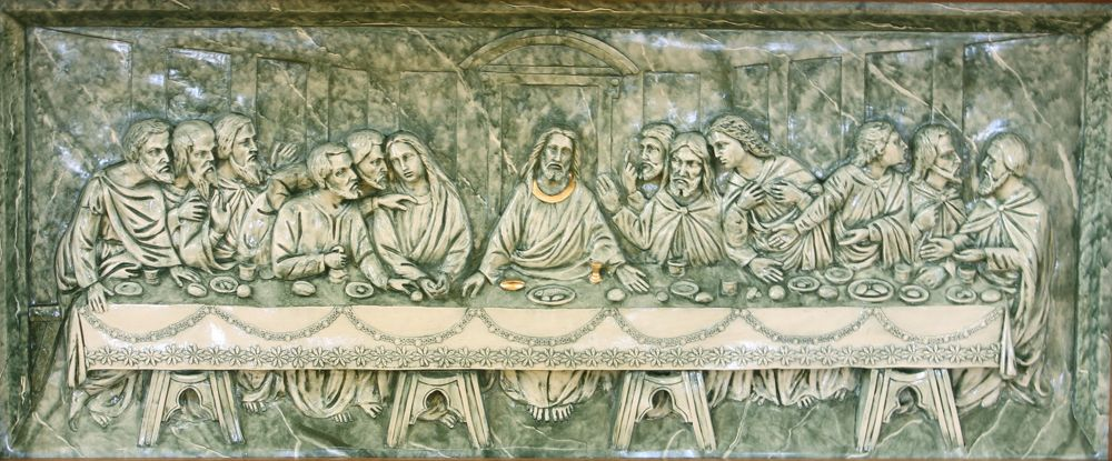 Green Marbleized Last Supper Scene